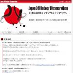 screencapture-info-toyosystem-co-jp-24hindoor-index-html-1455757064028
